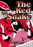The Red Snake (Hino Horror)