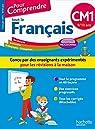 Pour Comprendre Tout Le Français CM1 - Nouveau programme 2016 par Dieny