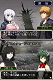 「クイズマジックアカデミーDS ~二つの時空石~」の関連画像
