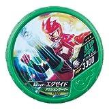 ブットバソウル/DISC-PR001 仮面ライダーエグゼイド アクションゲーマー R3