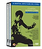 Classic Sonny Chiba Collection [DVD] [2011] [Region 1] [US Import] [NTSC]