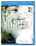 Himizu [Blu-ray] cover.