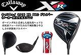 Callaway キャロウェイ XR16 プロ ドライバー 日本仕様 KURO KAGE XM60 フレックスS (メーカー受注生産モデル) (9度)