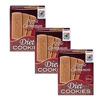 【サニーへルス公式ストア限定セット】ダイエットクッキーおいしさプラス(チョコレート:3箱)
