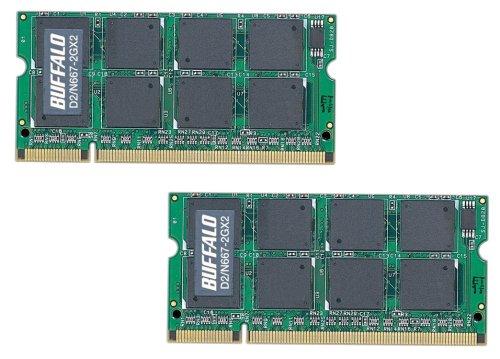 BUFFALO ノートPC用増設メモリ PC2-5300 (DDR2-667) 2GB 2枚組 D2/N667-2GX2/E