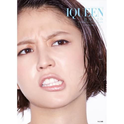 IQUEEN VOL.11 長澤まさみ SPECIAL EDITION (PLUP SERIES)