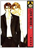 echange, troc Yuki - Love Mode T11