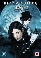 Black Butler [DVD] [2015]