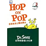 Hop on Pop (Dr. Seuss Classics)