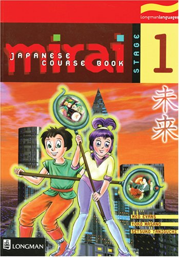 Mirai Stage 1: Coursebook