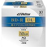 ビクター 録画用50GB 片面2層 1-6倍速対応 BD-R DL追記型 ブルーレイディスク 10枚入り BV-R260LW10