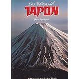 LAS BELLEZAS DEL JAPON