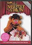 Best of the Muppet Show, Vol. 10 (Roger Moore / Edgar Bergen / Danny Kaye)