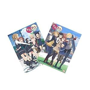 わんおふ-one off- 全巻セット(第1巻、第2巻) [Blu-ray]