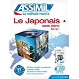 Japonais SP  1 L/CD N.E.by Collectif