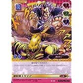ジョジョの奇妙な冒険ABC 2弾 【コモン】 《キャラカード》 J-108 波紋戦士ダイアー