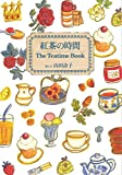 The Teatime Book 紅茶の時間