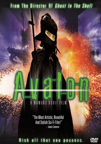 Cover art for  Avalon
