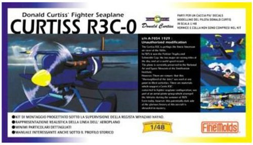 Curtiss R-0 non-public Honen seaplane fighter zibri anime red pig FG-2-1 / 48 scale Assembly Kit-Crimson pig appeared in the rival protagonists Porco/Rosso