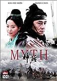 THE MYTH ����