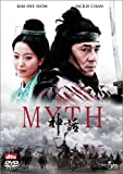 THE MYTH 神話 : ジャッキー・チェン :