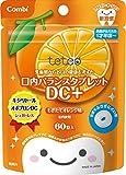 コンビ テテオ 乳歯期からお口の健康を考えた 口内バランスタブレット DC+ もぎたてオレンジ味 60粒入 ランキングお取り寄せ