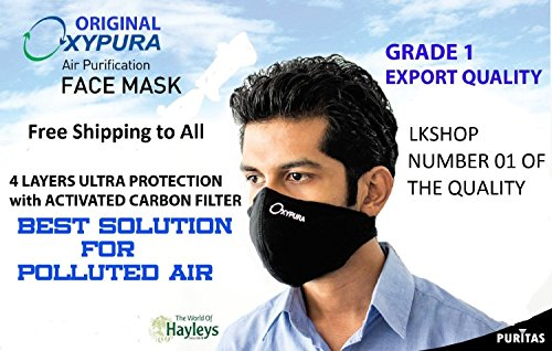 Oxypura Air Purifying Face Mask with activated carbon filter multi layer (Air Purifying Mask compare prices)