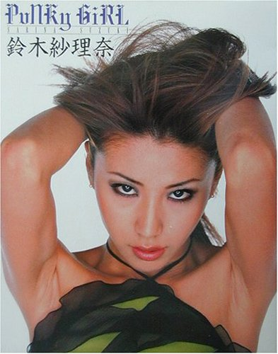 Punky Girl―鈴木紗理奈写真集