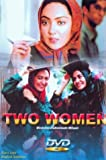 echange, troc Two Women (Do Zan) [Import USA Zone 1]