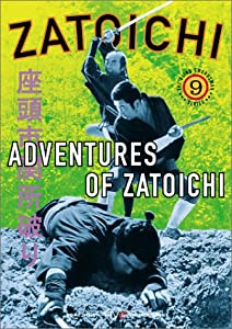 Zatoichi The Blind Swordsman Vol 9 - Adventures Of Zatoichi from Home Vision Entertainment