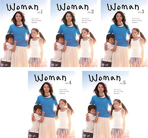 Woman [レンタル落ち] 全5巻セット [マーケットプレイスDVDセット商品]