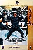 echange, troc La Vengeance du tigre (Version Pocket)