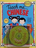 img - for Teach Me Chinese (Paperback and Audio CD): A Musical Journey Through the Day book / textbook / text book