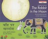The Rabbit in the Moon (English and Hindi Edition)