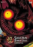 Ayakashi - Samurai Horror Tales, Vol. 3 - Goblin Cat