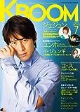 KBOOM(ケーブーム)2010年7月号【雑誌】