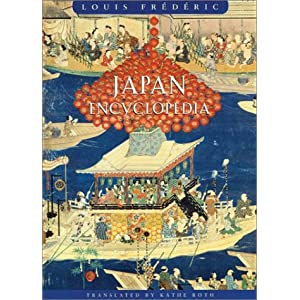 Japan Encyclopedia (Harvard University Press Reference Library)