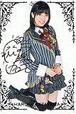 【AKB48 トレーディングコレクション】 片山陽加 箔押しサインカード akb48-r012