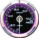 日本精機 Defi メーター Defi-Link Meter ADVANCE C2 60Φ 油圧計 ピンク DF12802