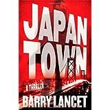Japantown: A Thriller (A Jim Brodie Novel) ~ Barry Lancet