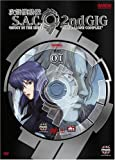 echange, troc Ghost in the Shell: Stand Alone Complex 2nd Gig [Import USA Zone 1]