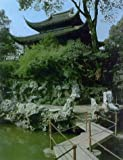 img - for Gardens in Suzhou book / textbook / text book