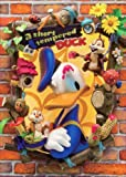Disney Amazing 3D Birthday Greeting Card Postcard - Collectible A Short Tempered Duck 3D Card -