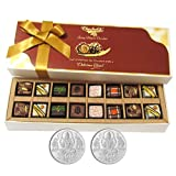 Chocholik Belgium Chocolates - 16pc Magical Treat Of Pralines Chocolate Box With 5gm X 2 Pure Silver Coins - Diwali...