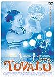 TUVALU ツバル [DVD]