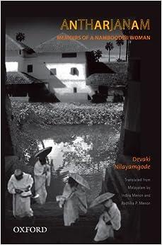 Antharjanam: Memoirs of a Namboodiri Woman