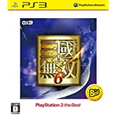 真・三國無双6 PS3 the Best