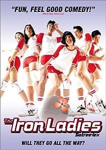 The Iron Ladies [Import]