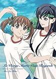 マリア様がみてる OVA 4 レディ、GO! [DVD]