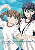 �ޥꥢ�ͤ��ߤƤ� OVA 4 ��ǥ���GO! [DVD]